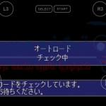 لعبة اليابانية Winning Eleven 3 للاندرويد (2)