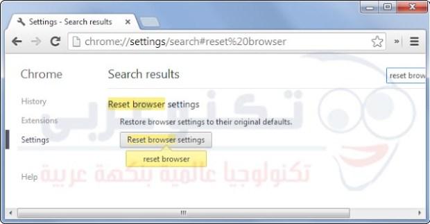 تعيين جوجل كروم لوضعه الإفتراضي