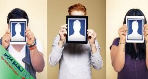 طريقة تغيير اسم الفيسبوك قبل انتظار 60 يوم