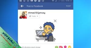 عمل ستيكرز للفيسبوك من الاندرويد