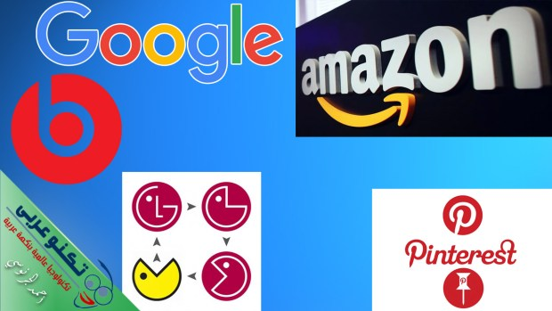 اسرار العلامات التجارية