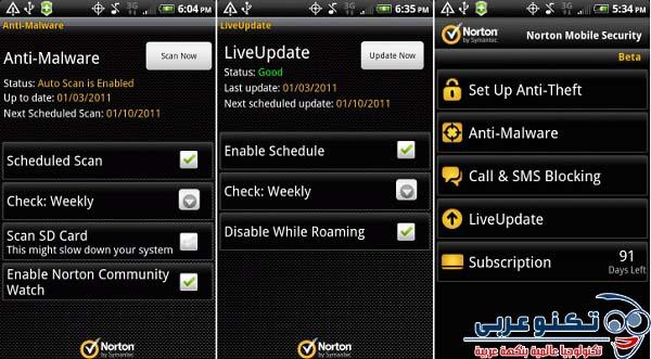 Download norton mobile security