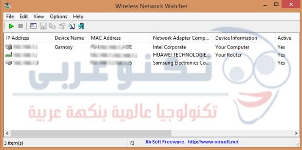 برنامج wireless network watcher