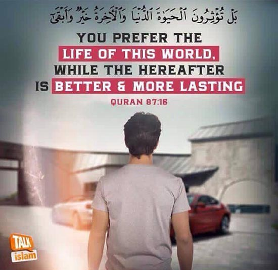 Image of: Sayings Islamicquotes12 Technobbcom 100 Inspirational Islamic Quotes With Beautiful Images