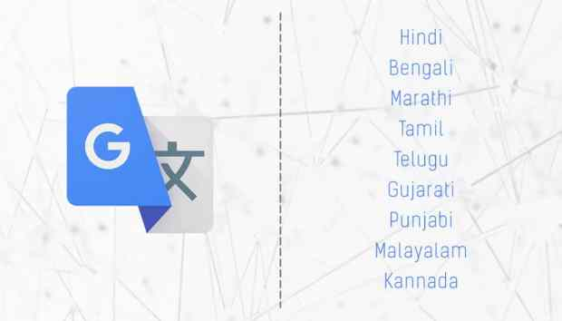 Google Neural Machine Translation 2
