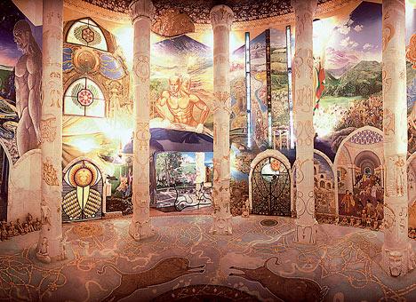 Damnhur Hall of the Earth