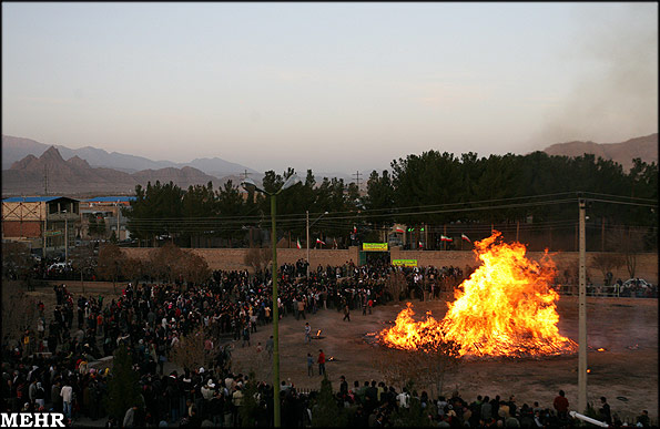 Zoroastrian Celebration Sadeh