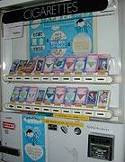 used japanese school girl panties machine