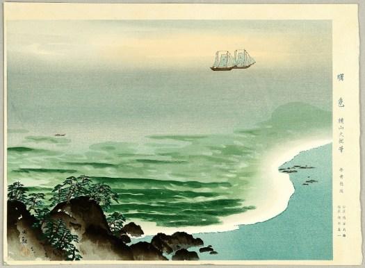 Yokoyama Taikan - Ships at Sea