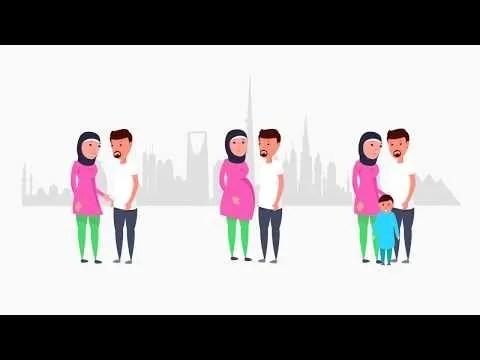 11 1 - برنامج طب بيبي للاندرويد Teb Baby حساب الحمل الصحيح