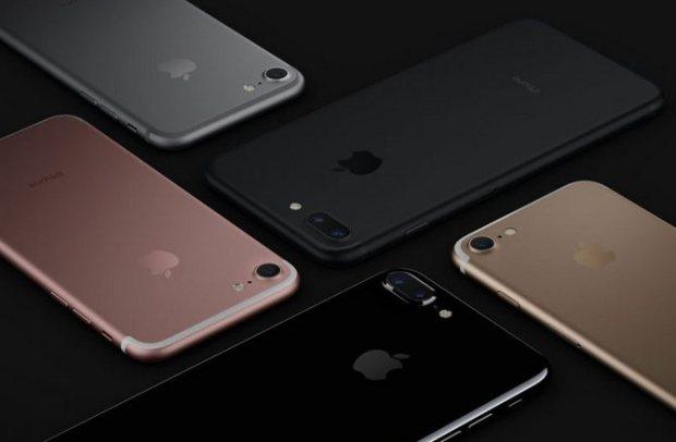 Себестоимость iPhone 7 равна $220