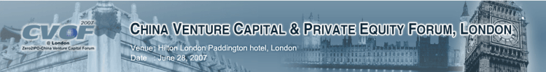 China Venture Capital and Private Equity Forum