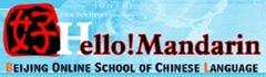 hellomandarin-logo