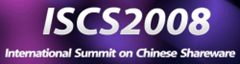 iscs-logo