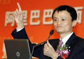 Alibaba founder Jack Ma (Image credit: Alibaba)