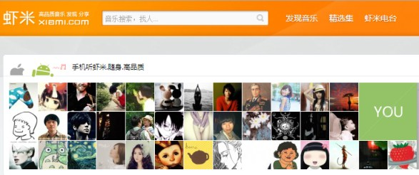 Xiami Story: An Ideal Online Music Model Doesn't Work for