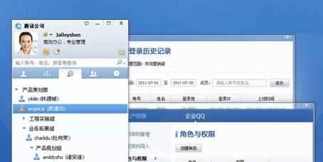 Tencent's QQ Enterprise Has 300 Thousand Clients, Eyeing Ten Times