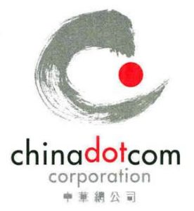 chinadotcomvig