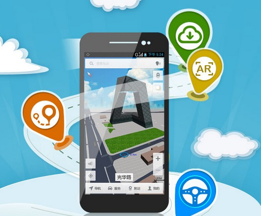 AutoNavi's English Nav App Goes Free too · TechNode