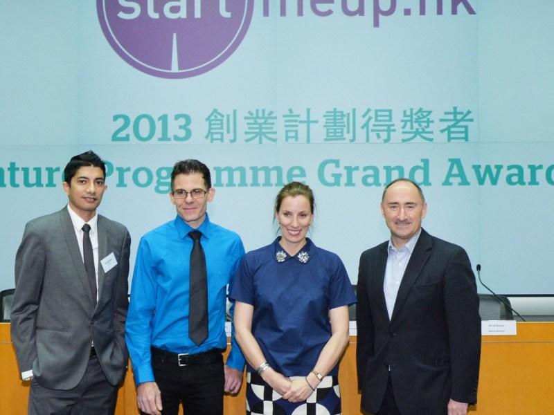Startmeup HK