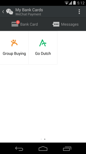 Dianping Group-buying has been integrated into WeChat.