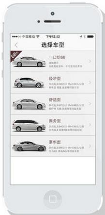 Kuaidi Non-taxi Service