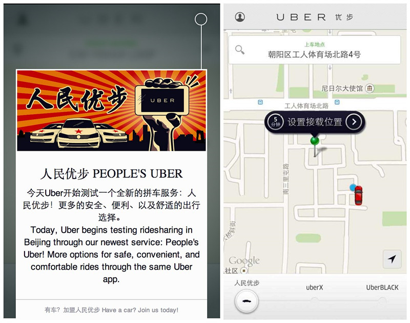 Uber-People