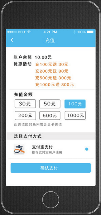 Pre-pay Fees with WYWK Mobile App