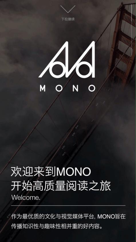 Monocover