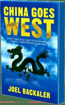 chinagoeswestBook_icon