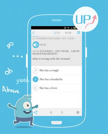 Interface of Uda
