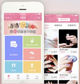 Helijia Mobile App