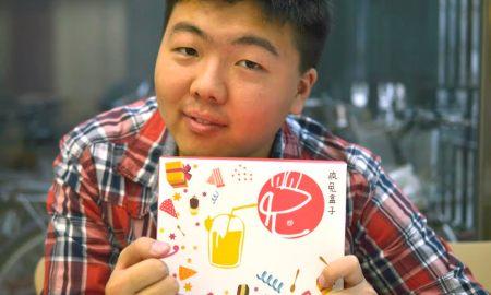 Wu Wendi