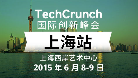 Shanghai blockchain firm begin