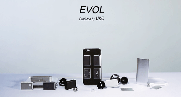 free shipping aa7d6 d97da EVOL Looks To Release iPhone-Case Modules Ahead Of Google's Project ...