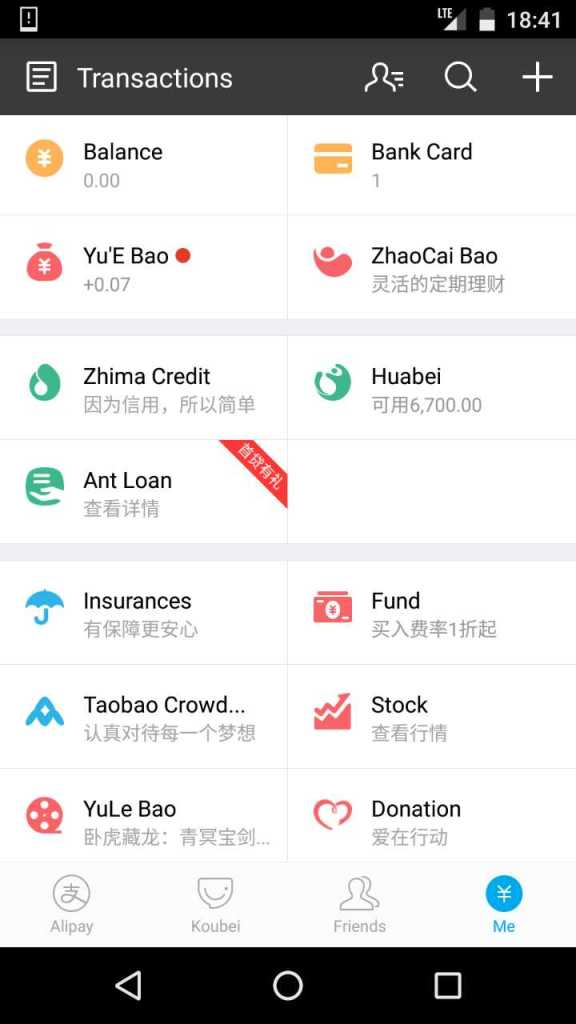 Financial Services Available on Alipay Mobile App