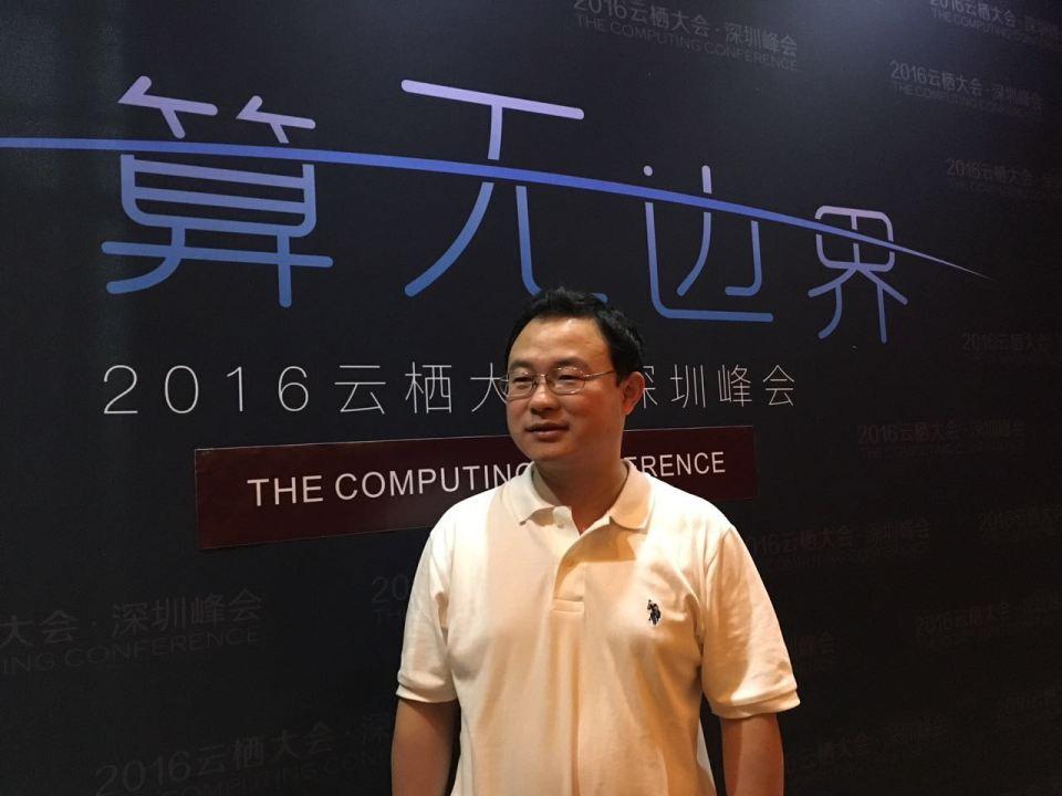 Wanli Min, Senior staff data scientist in Alibaba Cloud.pic
