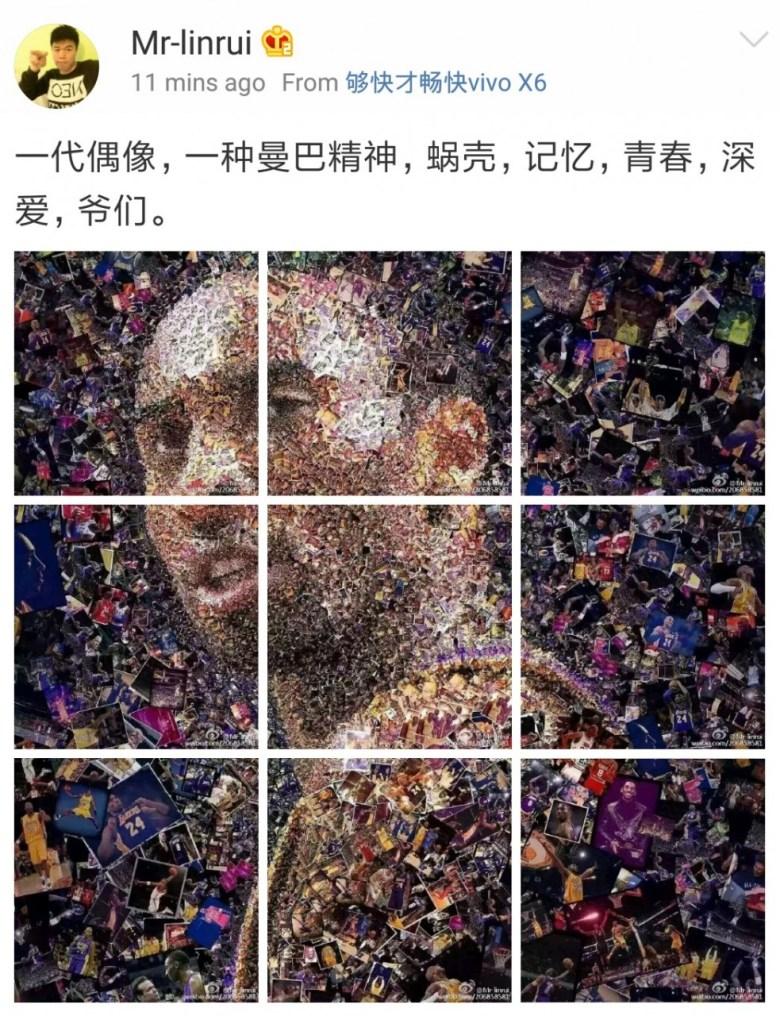 Screenshot_2016-04-14-15-58-53_com.sina.weibo