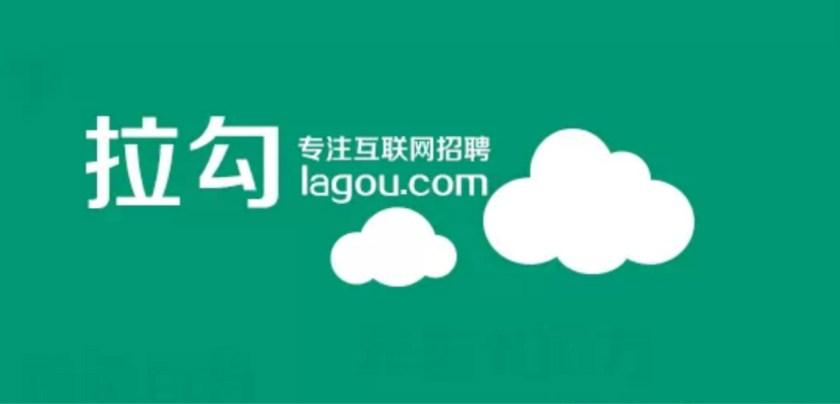Lagou.com_