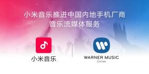 Xiaomi Music