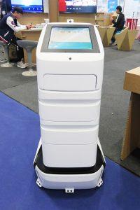 BooCax's BamBoo robot as seen as GMIC