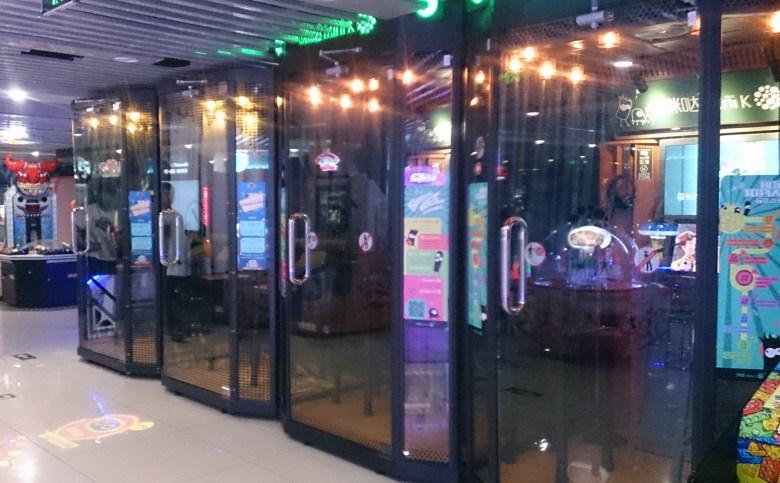 Mini VR KTV in Joy City Xidan department store, Beijing, China.