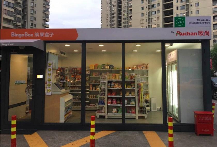 Binbobox-Store