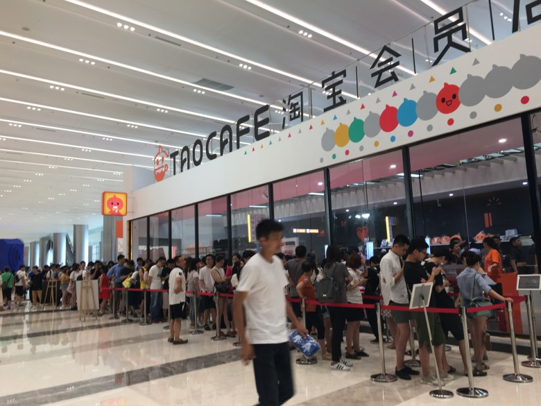 Taobao Maker Festival participants lining up in front of Tao Cafe (Image Credit: TechNode)