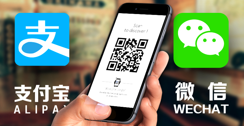Alipay vs WeChat: Challenges and strategies of two payment