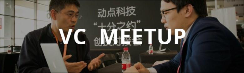VC Meetup