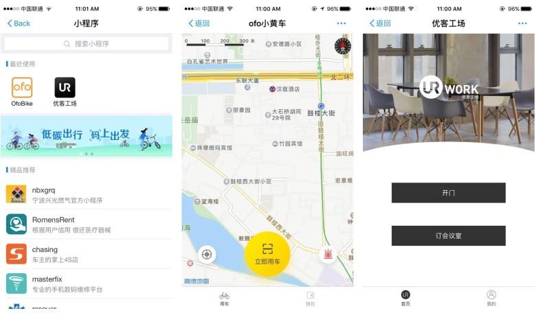 Alipay's Mini Programs
