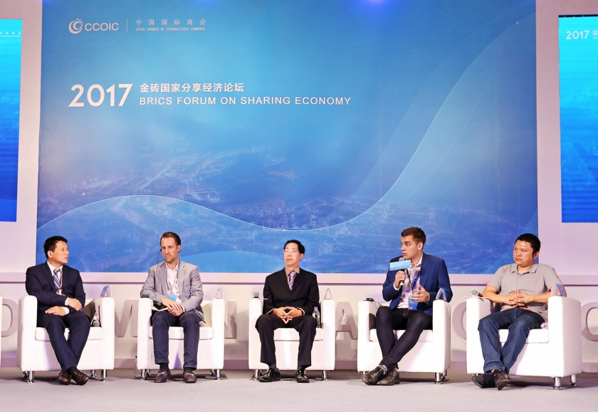 BRICS Sharing Economy Forum panel (Image credit: BRICS Forum)