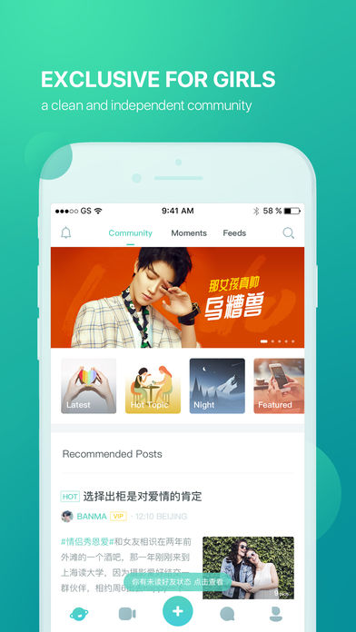Top 5 Chinese LGBT apps in 2017 · TechNode