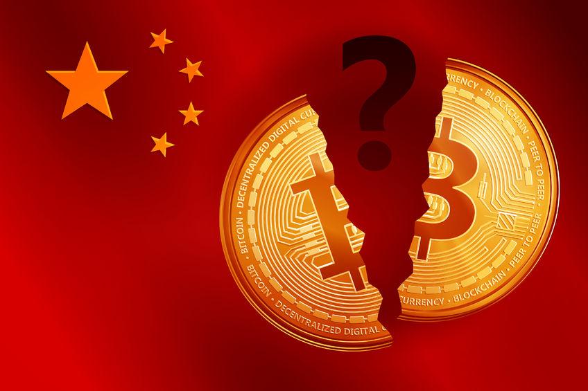 bank of china bitcoin